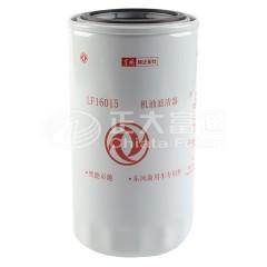 原厂机油滤芯(LF16015)孔M25*2(适用于:康明斯ISDe发动机)