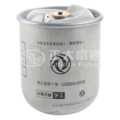 原厂机油细滤器(转子)(适用:雷诺dci375-30国Ⅲ发动机)