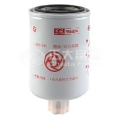 原厂油水分离器(FS1280)(适用:康明斯6BT发动机)