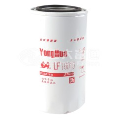 淄博永华机油滤芯(JX0814A9/LF16015/R791H)孔M27*2