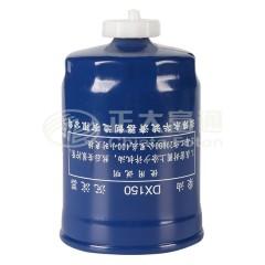 淄博永华柴油预滤器滤芯(DX150(适用:康明斯6BT发动机)